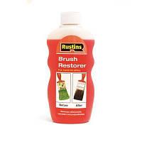 Восстановитель кистей Brush Restorer