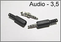 Штекер аудио, 3,5 мм, 3 pin, пластмассовый.