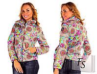"""Женская куртка """" Philipp Plein """" с ярким цветочным принтом на молнии"""