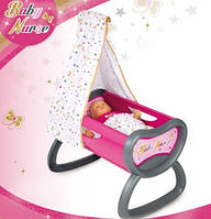 Колыбель для куклы с балдахином Smoby Baby Nurse (220311)