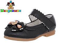 Детские синие туфли с бантиком на ортопедической подошве 26-30 размер