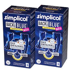 Краска Simplicol для восстановления цвета вещей 750г синяя