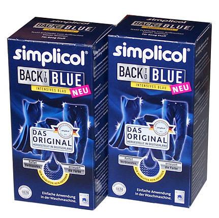 Краска Simplicol для восстановления цвета вещей 750г синяя, фото 2