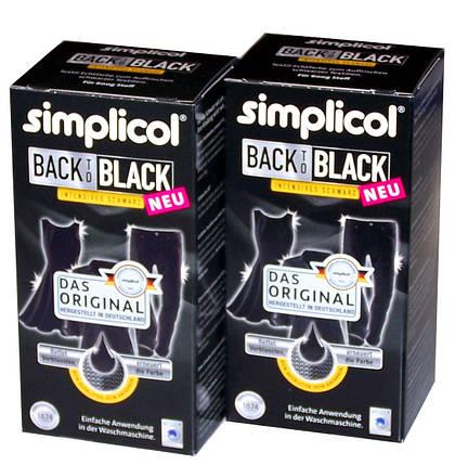 Краска Simplicol для восстановления цвета вещей 750г черная, фото 2