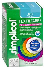 Краска Simplicol для смены цвета 150г бирюзовая
