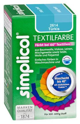 Краска Simplicol для смены цвета 150г бирюзовая, фото 2