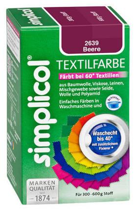 Краска Simplicol для смены цвета 150г бордовая, фото 2