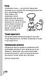 Лука Новеллі. Комплект з 4 книжок (Айнштайн, Дарвін, Вольта, Галілей), фото 7
