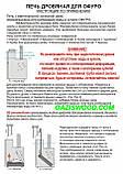 Офуро, японська лазня, фурако з термососны 43мм, фото 10