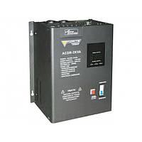 Стaбилизатор нaпряжения  Forte ACDR-2kVA