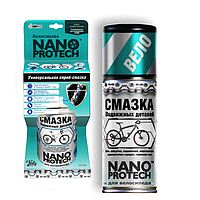 Смазка для велосипеда NANOPROTECH ANTICOR