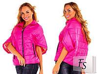 "Женская куртка "" Philipp Plein "" однотонная на молнии с коротким рукавом"