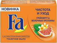 Мыло твердое Fa Грейпфрут, 90г