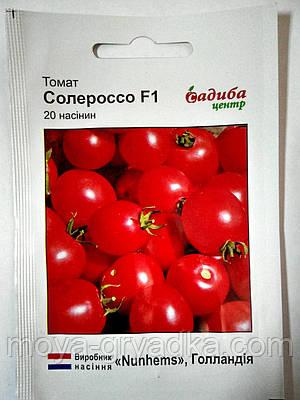 Томат Солероссо F1 20 нас ТМ Садиба центр