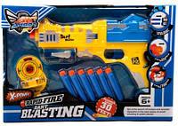 Бластер с поролоновыми пулями JL-3884A