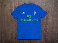 Клубная футболка Динамо, ДК, синяя, лого на груди, хлопок, спортивная, Х13