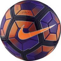 Мяч футбольный Nike Strike SC2983-560 PRO