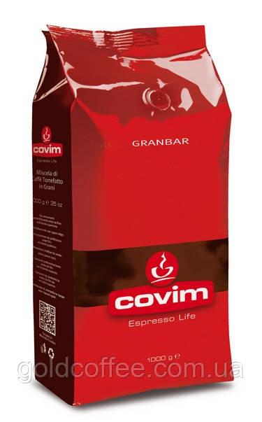 Зерновой кофе COVIM Gran Bar 1кг