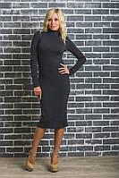 Стильное платье футляр шерсть серое, фото 1