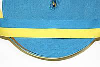 ТЖ 30мм (50м) бирюза+желтый , фото 1