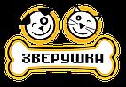 Зоомагазин - Зверушка