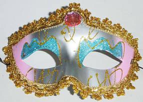Маска карнавальная с золотой и серебряной каймой 0141