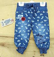 Теплые джинсы для мальчика