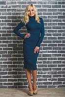 Стильное платье футляр шерсть индиго, фото 1