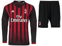 Футбольная форма Милана с длинным рукавом, сезон 2016-2017