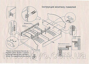Каркас под матрас СМ Світ Меблів h5, фото 2