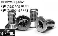 Винт М4 DIN 965, нержавейка А2, А4