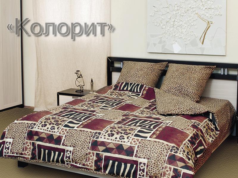 Двуспальный комплект постельного белья Зебра