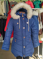 Зимняя куртка  на девочку пальто пуховик холлофайбер  с капюшоном 128-140 см качество