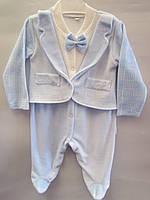 """Детский велюровый костюм-человечек на мальчика """"Смокинг"""". 62-74 см. Голубой. Оптом."""