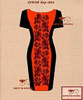 Заготовка двухцветного женского платья с коротким рукавом ВКР-001