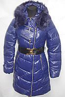 Зимний женский пуховик на замке с капюшоном синий