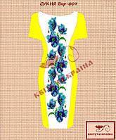 Заготовка двухцветного женского платья с коротким рукавом ВКР-007