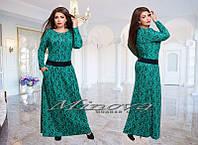 Трикотажное длинное платье с поясом и карманами больших размеров