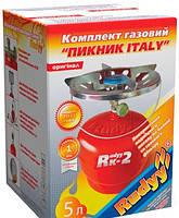 Баллон Пикник Italy Ruddy RK-2 5л
