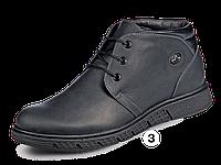Кожаные мужские удобные стильные черные зимние ботинки 41 Mida