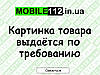 Аккумулятор HTC BO47100/ 35H00209-00M, 1860mAh Desire 600/ 608