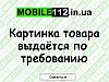 Аккумулятор HTC BUT680016LP, 1590mAh P3600
