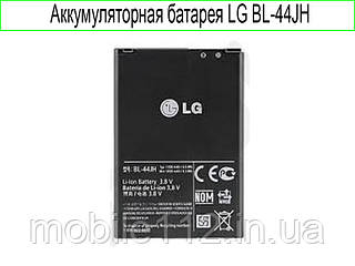 Аккумулятор на LG BL-44JH E445/ E450/ E455/ P700/ P705/ P870/ AS730/ LS860/ LW770/ US730/ VS415PP