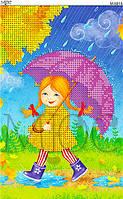 Схема для вышивки бисером Под дождём