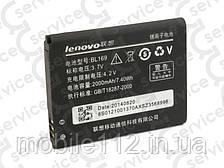 Аккумулятор на Lenovo BL169, 2000mAh A789/ S560/ P800