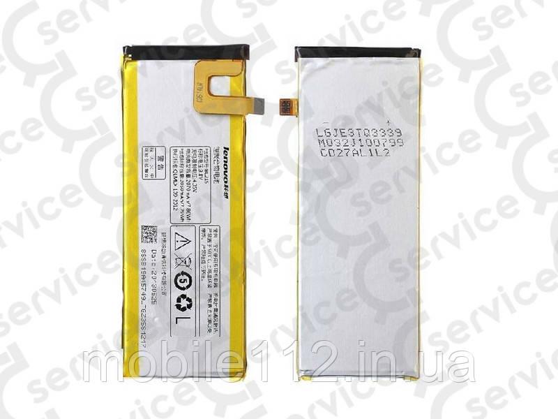 Аккумулятор на Lenovo BL215, 2050mAh S960/ S968T