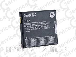 Аккумулятор на Motorola BP6X A855/ A953/ A955/ MB200/ MB501/ MB611/ XT610/ XT615/ XT702