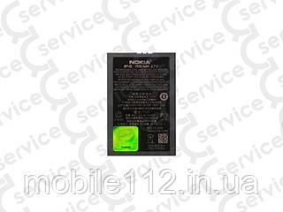 Аккумулятор на Nokia BP-5L 9500/  7700/  7710/  E61/  E62/  N800/  N92
