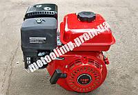 Двигатель-под шлиц (диаметр коленвала 25мм) на мотоблок 168F