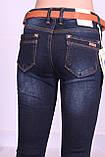 Теплые женские джинсы Cudi (код 9957), фото 5